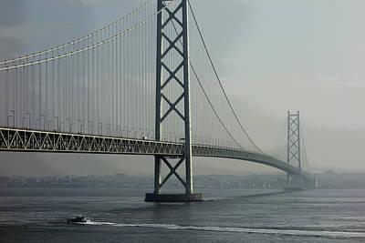Akashi Kaikyo Bridge Posterization Poster by Daniel Hagerman