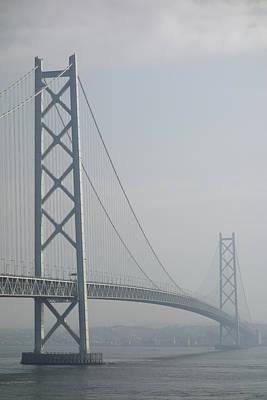 Akashi Kaikyo Suspension Bridge Of Japan Poster