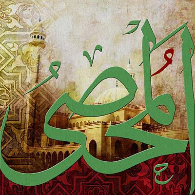 Al-muhsi Poster by Corporate Art Task Force