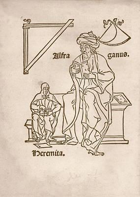 Alfraganus Poster