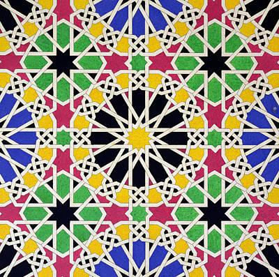 Alhambra Mosaic Poster
