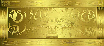 Alien Gold Symphony Poster