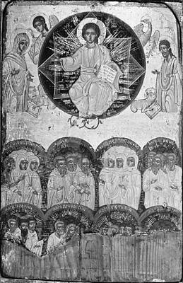 All Saints Poster by Greek Painter