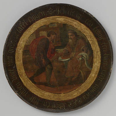 Allegory Of The Cooperage, Anonymous Poster