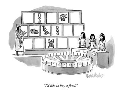 Ancient Egyptians Play Wheel Of Fortune Poster
