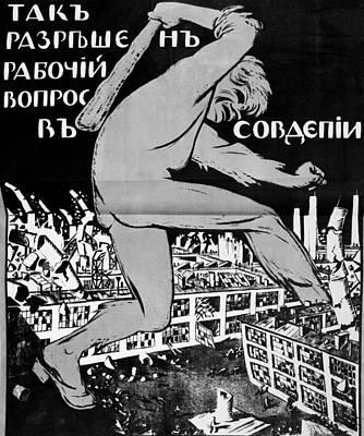 Anti-bolshevik Poster Poster by Granger