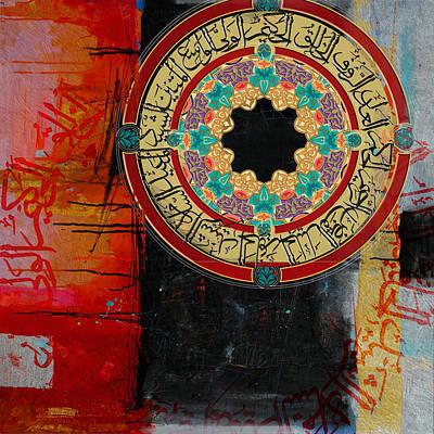 Arabesque 15c Poster