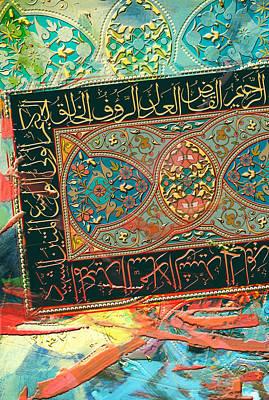 Arabesque 16c Poster by Shah Nawaz