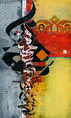 Arabesque 1c Poster by Shah Nawaz