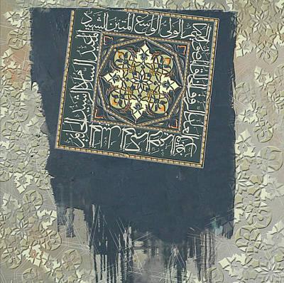 Arabesque 24d Poster by Shah Nawaz
