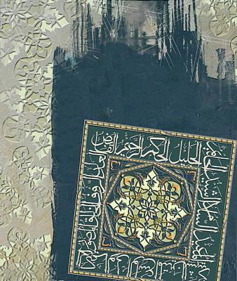Arabesque 24e Poster by Shah Nawaz