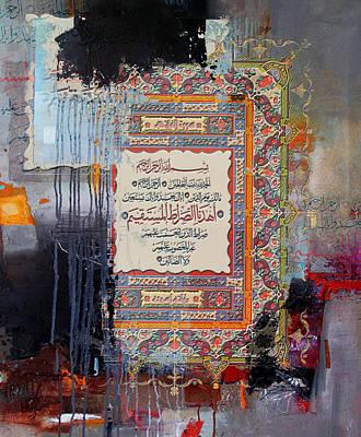 Arabesque 25 Poster