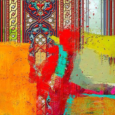 Arabesque 32 Poster by Shah Nawaz