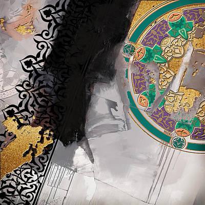 Arabesque 3a Poster by Shah Nawaz