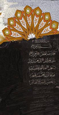 Arabesque 5c Poster by Shah Nawaz