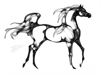 Arabian Horse Overlook Poster