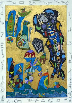 Archangel Jophiel Poster