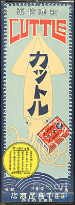 Asian Taisho Poster 1912 Poster