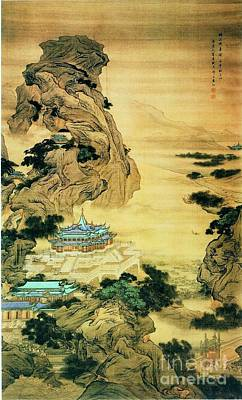 At Mount Li - Escaping The Heat Poster by Pg Reproductions