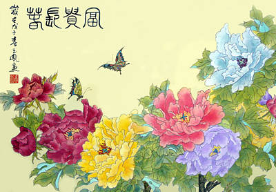 Poster featuring the photograph Auspicious Spring by Yufeng Wang