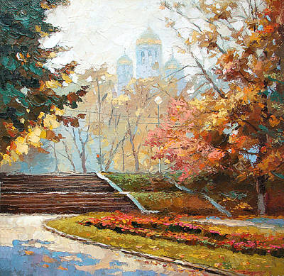 Poster featuring the painting Autumn Midday by Dmitry Spiros
