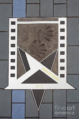 Avenue Of Stars In Hong Kong Poster