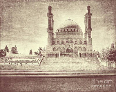 Azeri Mosque Poster by Emily Kay