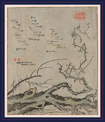 Baiju, Plum Tree. 1799., 1 Print  Woodcut Poster