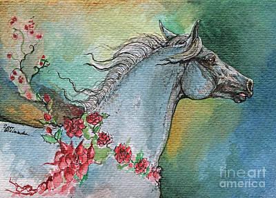 Balon Polish Arabian Horse Portrait 1 Poster by Angel  Tarantella
