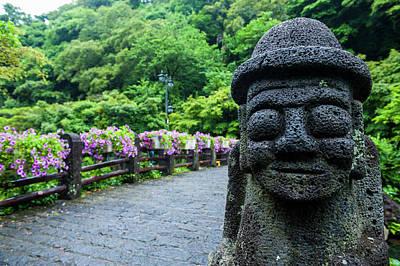 Basalt Statue In Seogwipo, Unesco World Poster by Michael Runkel