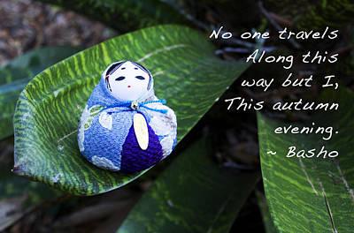 Basho Haiku 1 Poster by William Patrick