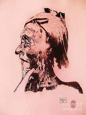 Basu Sennin Poster by Roberto Prusso