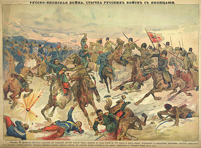 Battle At Liao-yang Poster
