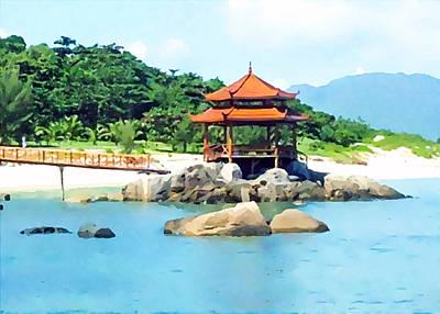 Beach At Wuzhizhou Island Poster