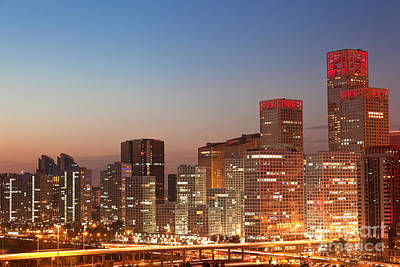 Beijing Central Business District Skyline At Sunset Poster