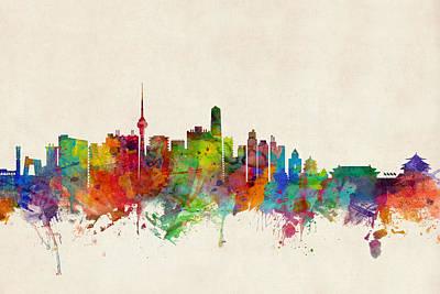 Beijing China Skyline Poster