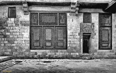 Beit El Harrawi II Poster