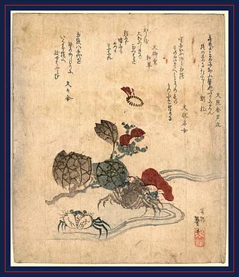 Benkeigani To Tsubaki Poster by Taito, Katsushika Ii (hokusen) (fl.1820-50), Japanese