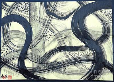 Biological Rhythms Poster