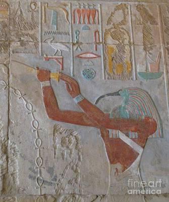 Bird God Horus Poster