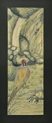 Bird Poster by Ousama Lazkani