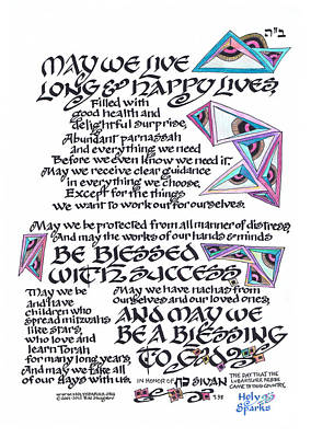 Birthday Blessings Poster by Holy Sparks