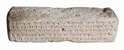 Brick With Cuneiform Inscription Poster by Photostock-israel