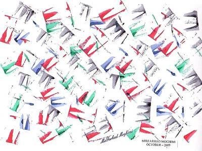 Broken Crown 03 Poster by Mirfarhad Moghimi