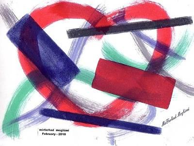 Broken Heart 01 Poster