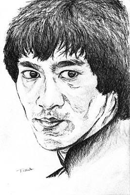 Bruce Lee Poster by Teresa White