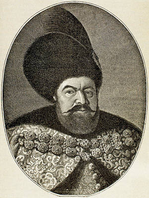 B?thory, Stephen I (1533-1586 Poster by Prisma Archivo