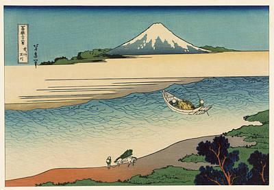 Bushu Tamagawa Poster by Katsushika Hokusai