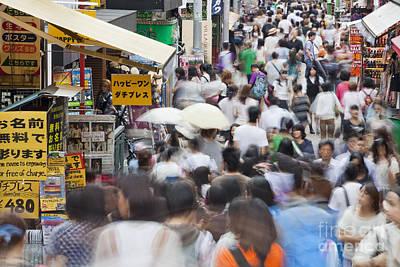 Busy Takeshita Dori Poster
