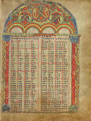 Canon Table Page Unknown Ethiopia Poster